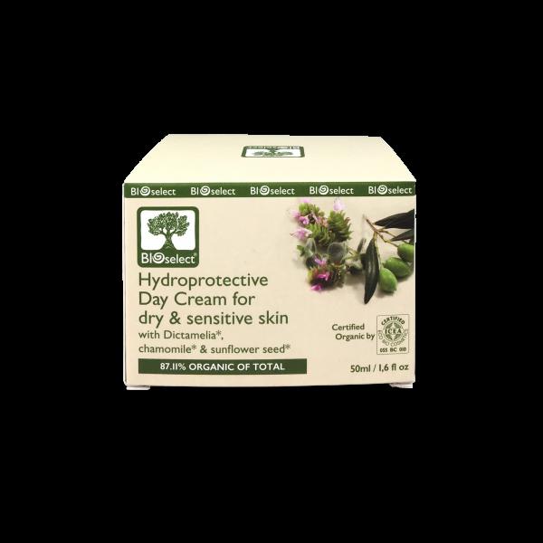 Oliven Intensiv Tagescreme für trockene & sensible Haut 50ml